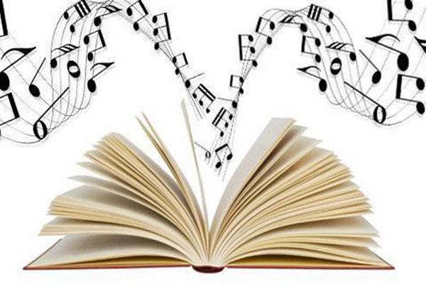 Mejores Libros sobre Música