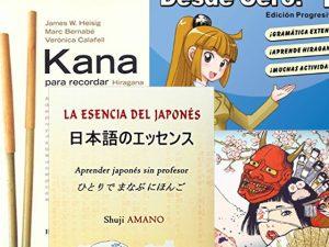 Aprendiendo japonés con libros