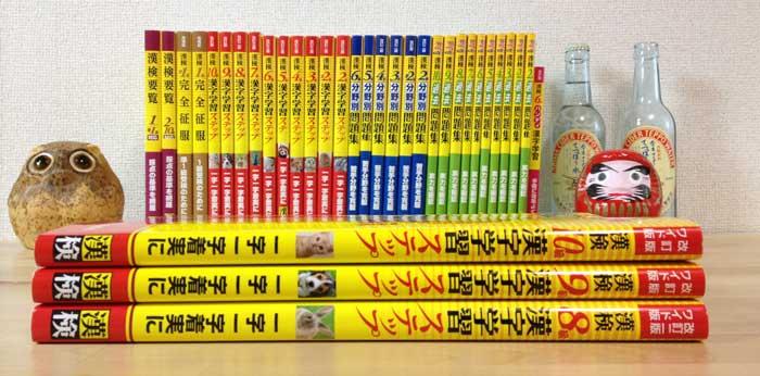 Con estos libros aprenderás japonés en mejor forma.